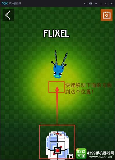 像素妖怪GO怎么抓精灵 PixelmonGO精灵捕捉方法