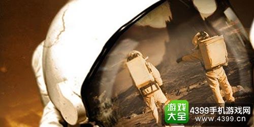 火星援救1