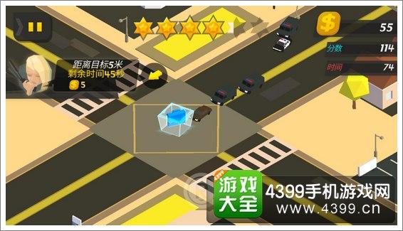 U赢电竞官网 8