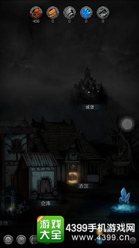 地下城堡2黑暗觉醒