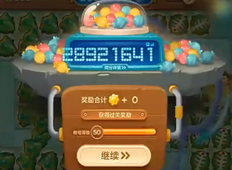 【国服巅峰】糖果赛2892W视频