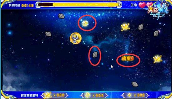 奥奇传说明光星神月怎么得 明光星神月在哪