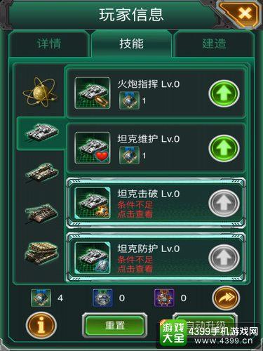 坦克雄狮测评