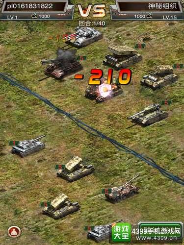 坦克雄狮好玩吗