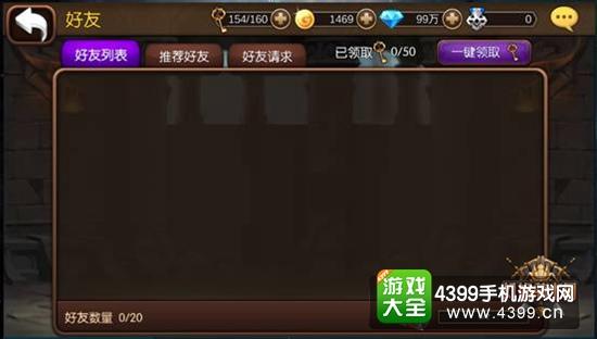 幻姬骑士团手游新手攻略