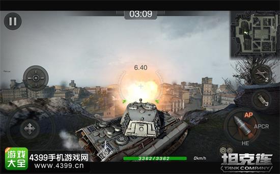 坦克连实战