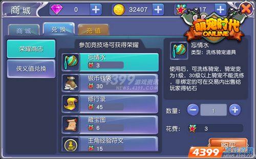 英雄崛起 四三九九萌宠时代 全新升级战神竞技场