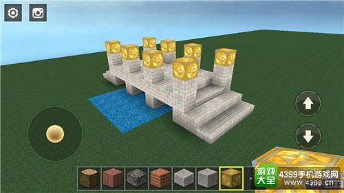 全民枪战2(枪友嘉年华)创造模式小桥怎么搭建
