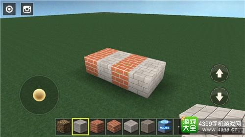 全民枪战2(枪友嘉年华)创造模式楼梯搭建教程