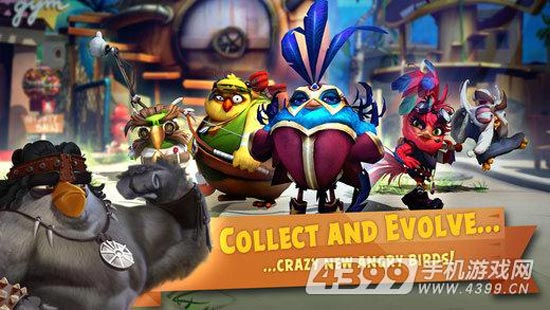 Angry Birds Evolution攻略大全
