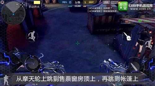 CF手游游乐场BUG教程