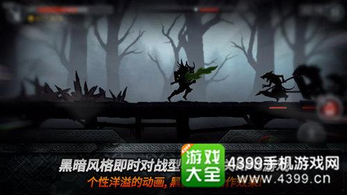 《黑暗之剑》
