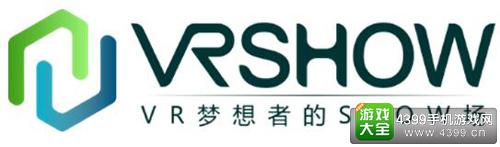 国内首家VR变现平台—VRSHOW新版客户端上线开启VR产业新纪元