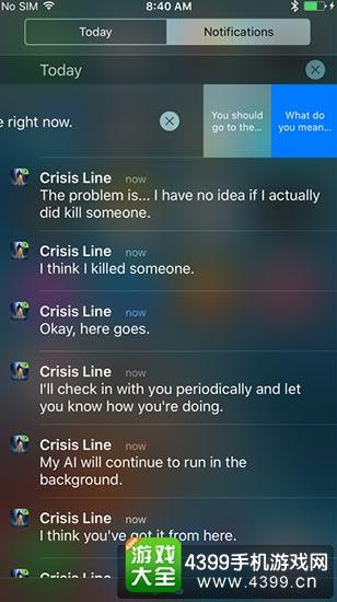 生命线:危机一线3