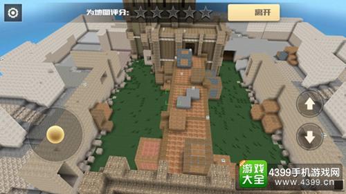 全民枪战2(枪友嘉年华)创造模式障碍物设置