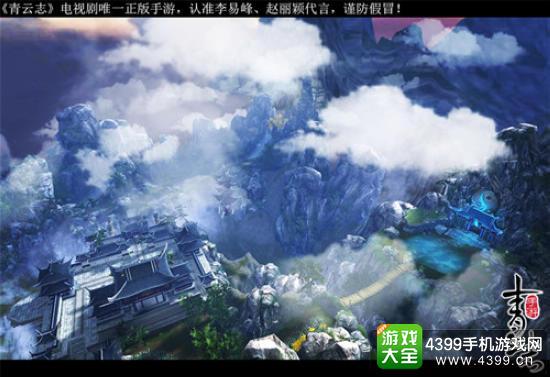 青云志手游游戏画面