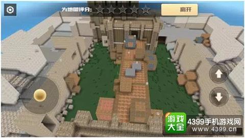 全民枪战2(枪友嘉年华)创造模式秘密区域