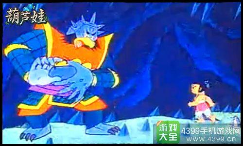 《葫芦娃》金刚大王介绍:boss的前生今世