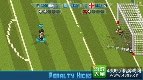 像素世界杯2