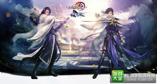 剑网3全新资料片风骨霸刀