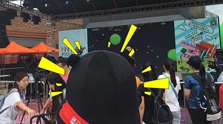 《球球大作战》闪耀Fashion Joy 人气主播现场解说