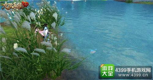 九阴真经3D真实水面