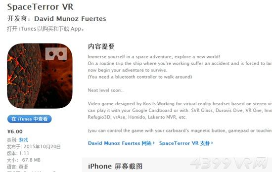 上哪去找VR游戏下载? 几款VR游戏带你初尝虚拟现实