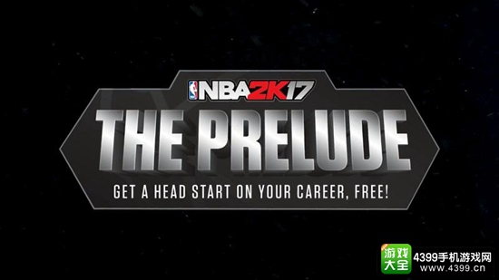 《NBA 2K17》将推试玩版 正式版可继承存档
