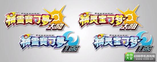 任天堂将于9月1日召开直面会 专注3DS不含NX