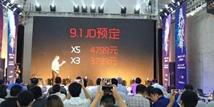"""腾讯""""TGP游戏主机""""在京发布 3799元售价比肩主机三巨头"""