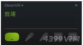 3Glasses蓝珀S1也可以畅玩Steam了