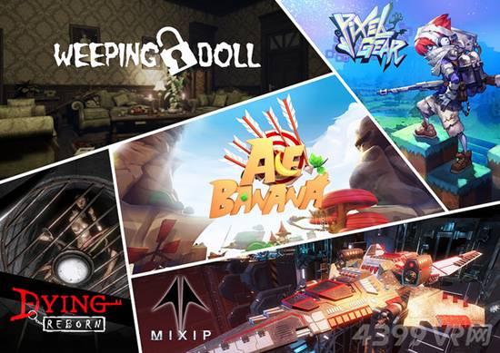 中国发行商透露5款PS VR游戏 均为中国出品