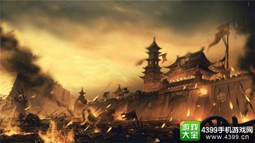 战南北:双城对决