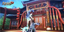 《九阴真经3D》9月8日双平台公测 真实大江湖来袭