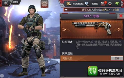 CF手游大桥激战武器推荐