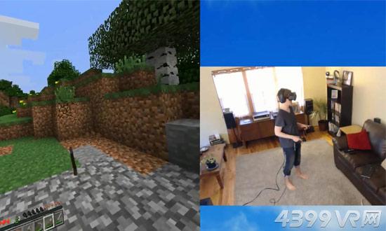 用VR玩我的世界