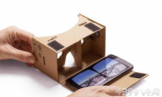 VR设备选择