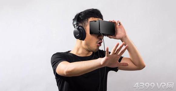 VR新手指南