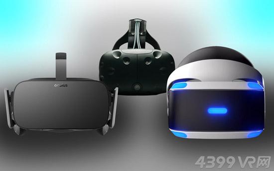 VR设备哪家强