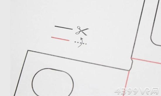 谷歌眼镜设计模板