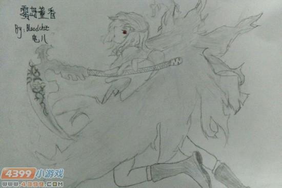 生死狙击玩家手绘-死神镰刀和董香