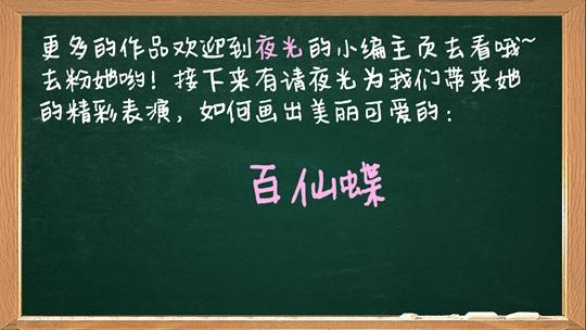 造梦西游4绘画大讲堂第八期-4399妖王