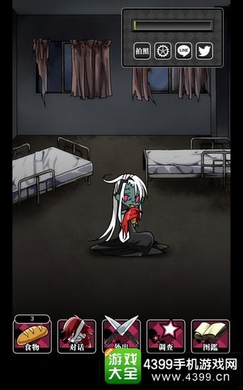 丧尸女友2