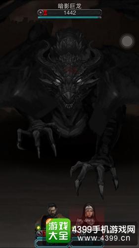 地下城堡2暗影巨龙怎么打