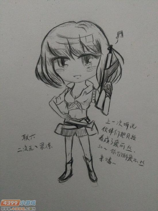 生死狙击玩家手绘-可爱的紫萱