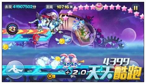 宝物:死神镰刀+审判勋章+蓝天飞弹