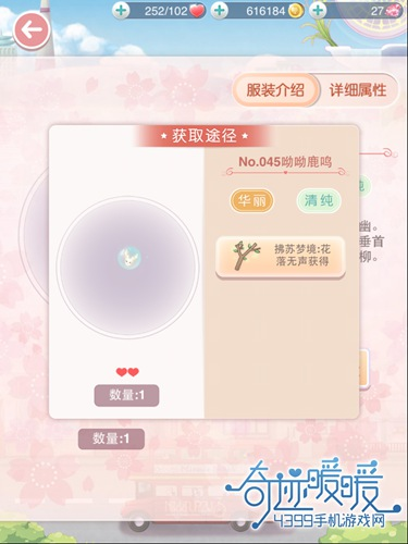 bob体育app 3