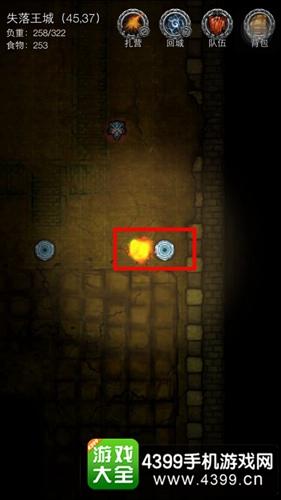 地下城堡2地图