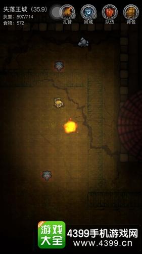 地下城堡2熊地精宝藏