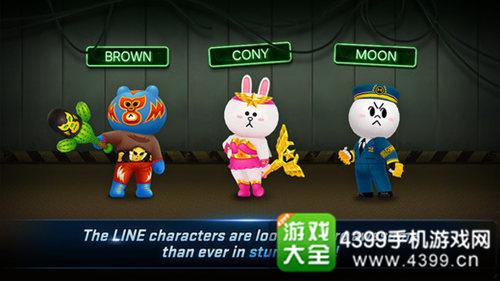 《LINE终极街头格斗》